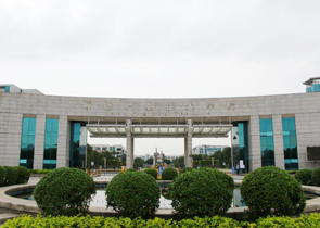 Shunde Vocational and Technica…